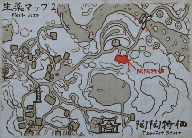 syouyakumap2.jpg
